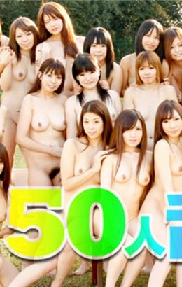 010212-903 Rico Tanabe 50 People Group Sex