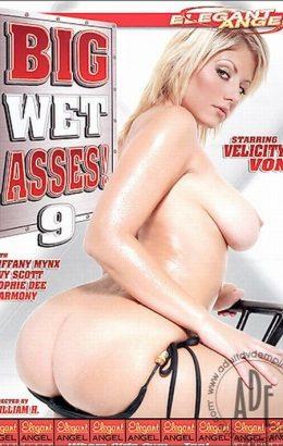 Big Wet Asses 9