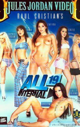 All Internal 19