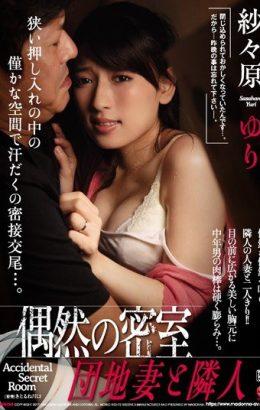 JUY-075 Sasahara Yuri
