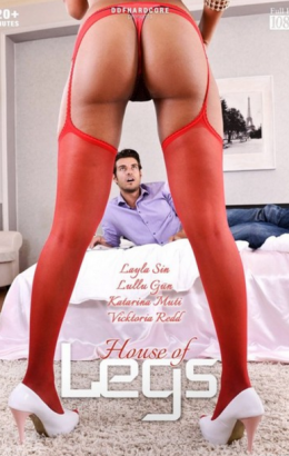 House of Legs