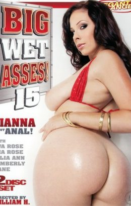 Gianna porn movies