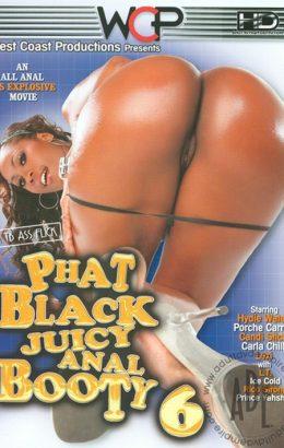 Phat Black Juicy Anal Booty 6