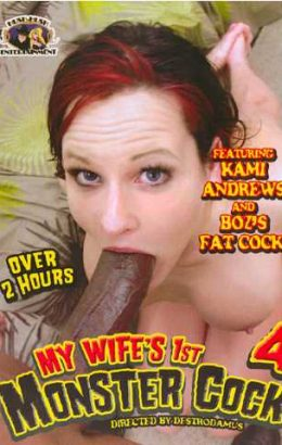 My Wife's First Monster Cock 4