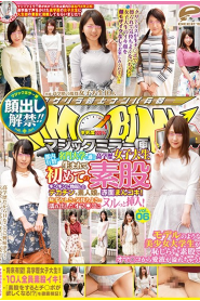 DVDMS-142 Ban Lifting Ban! It Is!Magic Mirror Flight High School Education Female College Student