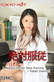 Tokyo Hot n1125 Beauty Doctor Sexy Survive – JAV Uncensored