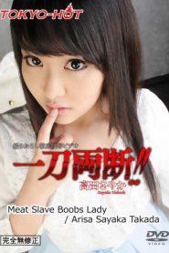 [Tokyo-Hot n1137] Arisa Sayaka Takada – Meat Slave Boobs Lady