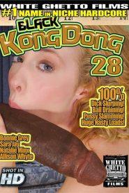 Black Kong Dong 28