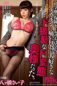 DDOB-012 A highly educated insurance sales aunt was an obscene doe pervert wife
