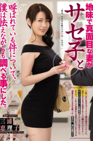 JUY-233 I Decided To Investigate While I Was Frightened About The Serious And Serious Wife Called Sassha