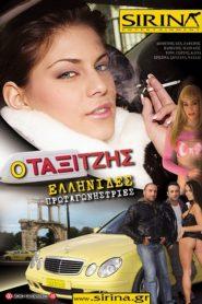 O Taxitzis