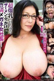 NITR-323 Super Big Tits Veloslu Cumshot Bukkake Fudosan Glasses Female President Yagi Azusa