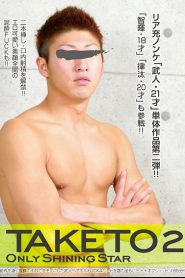 WEWEDV-528 Only Shining Star Taketo 2