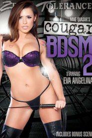 Cougar BDSM 2