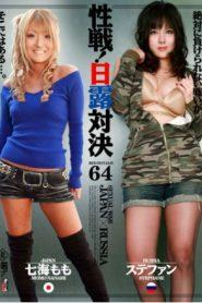 Sexual War Japan Vs Russia