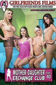 Mother-Daughter Exchange Club Part 40