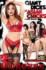 Giant Dicks In Asian Chicks 2