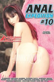 Anal Expedition 10