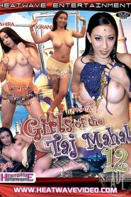 Girls of the Taj Mahal 12