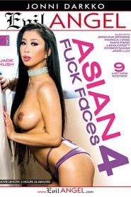 Asian Fuck Faces 4