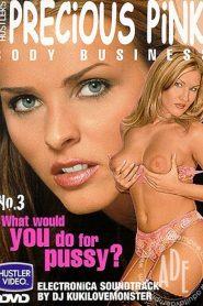 Precious Pink Body Business 3