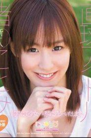 SPS-016 Nagisa Idol Kotomi Fastball