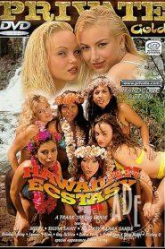 Private Gold 21: Hawaiian Ecstasy
