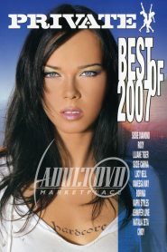 Private Best Of Year 2007