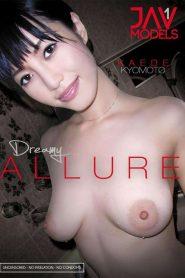 Dreamy Allure