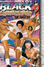 Black Cheerleader Search 9