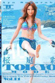 Tokyo Model 11: Aya Sakuraba