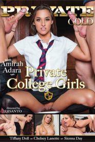 Private Gold 191: Private College Girls