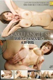 BKKG-007 Special Angle SEX Collection Mizuno Chaoyang