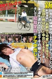 SVDVD-651 Girls In A New Rural Lady's School ○ Ladies