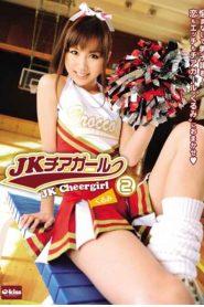 EKDV-156 JK Cheerleader 2
