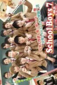 ACSM-272 School Boys 7