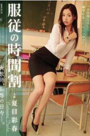 RBD-891 Female Teacher Of Obedience, Days Of Shame …. Natsume Saiharu