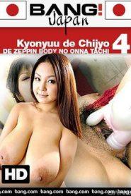 Kyonyuu De Chijyo De Zeppin Body No Onna Tachi 4