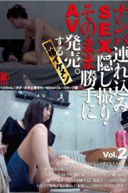 SNTL-002 Nanpa Brought In SEX Secret Shooting · AV Release On Its Own.I'm Alright Ikemen 2