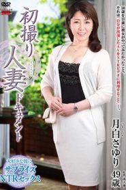 JRZD-768 First Shot Taken Wife Document Monbuku Sayuri