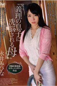 ONEZ-144 Mother Nagai Mina Who Is Brainwashed By Her Son-in-law