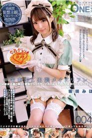 ONEZ-142 # Live Cream Piece Made Reflex Vol.004 Masahi Sakasaki