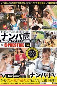 NPV-018 Nampa TV × PRESTIGE PREMIUM 14 Big Fishing!