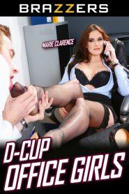 D-Cup Office Girls