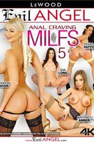 Anal Craving MILFs 5