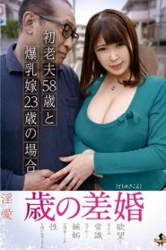 PORN-001 Old Marriage ~ For Old Elder Husband 58 Years Old