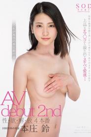 STAR-933 10000 Beautiful Girls Honjo Bell AV Debut 2nd Sexuality