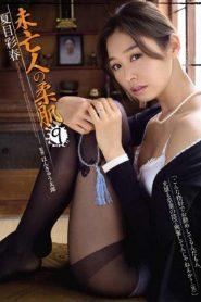 RBD-767 Widow Of Yawahada 9 Natsume Saiharu