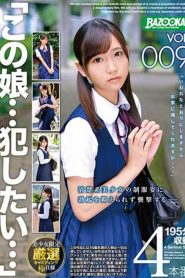 """BAZX-115 """"This Girl … I Want To Commit …"""" VOL.009"""