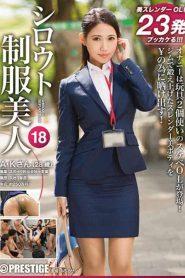 AKA-061 Shirout Uniform Beautiful 18 Sales Results Miserable